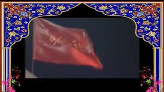 نماهنگ حسین(ع)  ای الگوی آزادگی