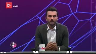 انتقاد میثاقی از گزارشگر بازی تراکتور - استقلال در برنامه فوتبال برتر