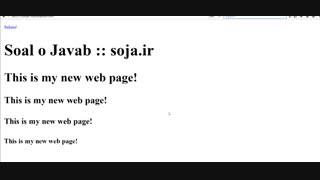 اصطلاحات اولیه در طراحی سایت/نونگارپردازش