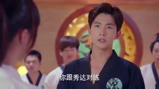 قسمت چهارم سریال چینی دختر گردباد فصل اول The Whirlwind Girl 2015 با زیر نویس فارسی