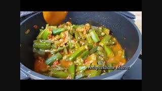 خوراک بامیه | فیلم آشپزی