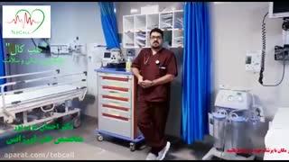 اولین واکنش ها در هنگام حمله قلبی - دکتر احسان عرب پور