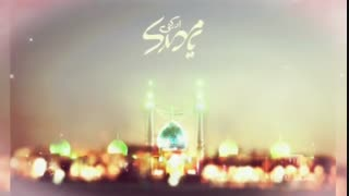 آغاز امامت حضرت صاحب الزمان ( عجل الله تعالی فرجه الشریف ) مبارک باد
