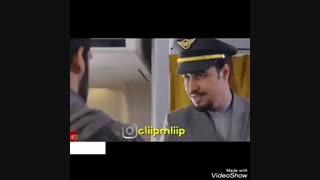 خلبانی جوادی عزتی