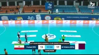 دیدار تیم های هندبال سپاهان و الوکره در قهرمانی باشگاه های آسیا2019