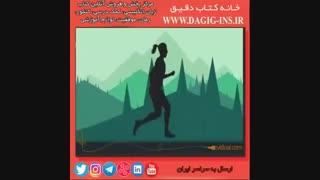عملکرد غده پانکراس - خانه کتاب دقیق