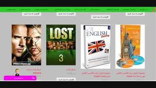فیلم های زبان اصلی انگلیسی - خانه کتاب دقیق