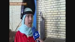 بانوی جوشکار ایرانی