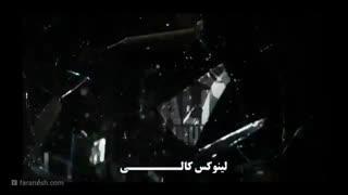 1-ویدیو معرفی سیستم عامل هک(کالی لینوکس)-9531275