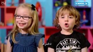 دنیای کودکان 4, 5 ساله - قسمت 13