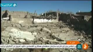 آخرین وضعیت مناطق زلزله زده آذربایجان شرقی