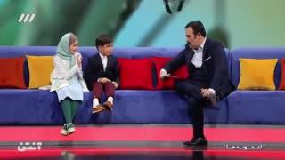 برنامه اعجوبه ها مهران غفوریان قسمت اول - 18 آبان