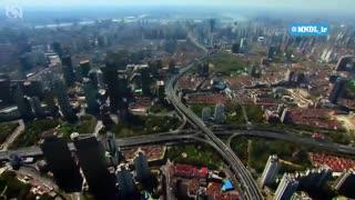 مستند چین از بالا با دوبله فارسی - قسمت 1
