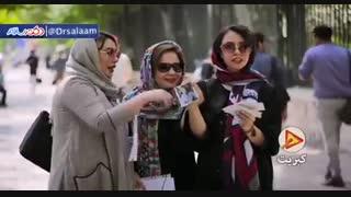 واکنش مردم به عکس نمایندگان مجلس