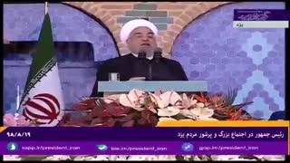 درخواست رییس جمهور از قوه قضاییه در جمع مردم یزد