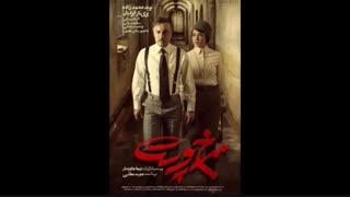 فیلم سینمایی سرخ پوست به صورت کامل و بدون سانسور|نماشا