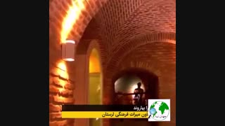 شرط  جهانی شدن  قلعه فلکالافلاک  زندان مخوف لرستان