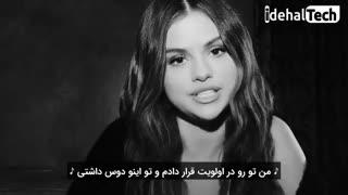 موزیک ویدیو رسمی سلنا گومز با گوشی  iPhone 11 Pro | با زیر نویس فارسی