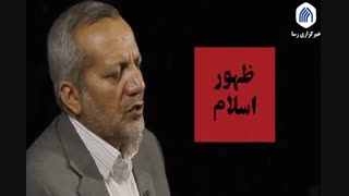ویژگی های ایران در دوره ساسانیان
