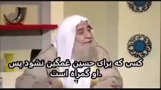 سخنان شگفت انگیز شیخ عدنان مفتی وهابی درباره امام حسین (ع) و سرگردانی مجری از حرف های او