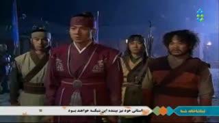 تیزر سریال جومونگ