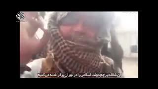 مستند بهای امنیت ؛ حمله داعش به ایران