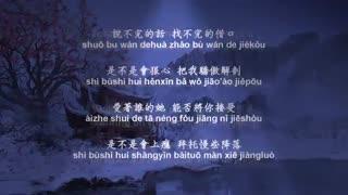 Ice Paper - 心如止水 (Heart Is Like Water)