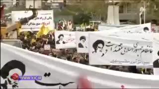 13 آبان بدون سانسور - به مناسبت پایان هفته دانش آموز