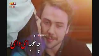 کلیپ عاشقانه و شاد چشم نخوری با صدای امیدرضا اکبری