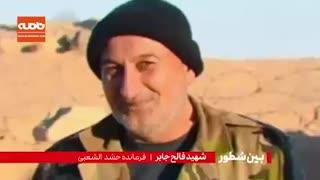 کلیپ ویژه و جدید سایت رهبر انقلاب درباره اتفاقات اخیر در لبنان و عراق