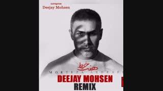 ریمیکس مرتضی اشرفی هفت خط عالمی دیجی محسن Remix Morteza ashrafi Haft Khat deejay Mohsen_ Dj Mohsen