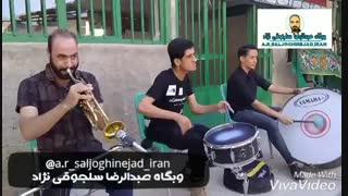 نوازندگی ترومپت عبدالرضا سلجوقى نژاد_ مارش اواز بیات اصفهان