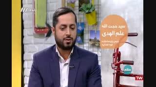 حجت علم الهدی رئیس پژوهشگاه قوه قضاییه: مبارزه با فساد، هزینه دارد.شهرک شهید محلاتی