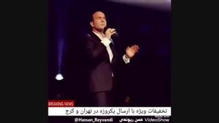 حسن ریوندی: موی پر کلاغی!!!!