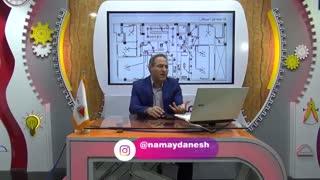آموزش نظارت تاسیسات برق ساختمان - مبحث نقشه خوانی