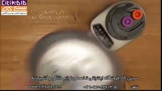 سوپ مرغ و خامه با استفاده از غذاساز مولینکس- سیتی کالا