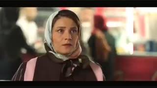 فیلم سینمایی ایرانی شکلاتی