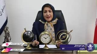 اعتراض مودی به رای هیات حل اختلاف