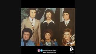 بیوگرافی استاد ناصر چشم آذر