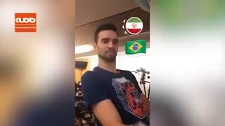 ویدئویی که مدافع برزیلی سابق استقلال به زبان فارسی در اینستاگرام گذاشت