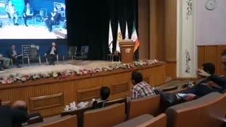 اعتراض حضار پنل ماینینگ کنفرانس مدیریت دانش بلاکچین و اقتصاد