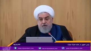 روحانی: بار دهم است که این 2 میلیارد دلار را تکرار می کنم