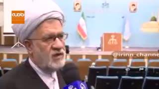 وعده رئیس سازمان قضایی نیروهای مسلح به سرباز فراریها