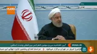 روحانی:خطر استراتژیک در دنیای اسلام زمانی رخ می دهد که رژیم صهیونیستی را بعضی دوست خود قلمدادکنند