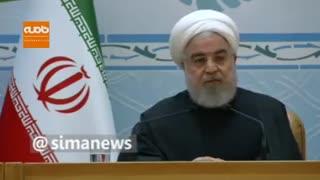 روحانی خطاب به آمریکا: شما چه می خواهید از مردم این منطقه؟