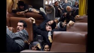 دانلود رایگان فیلم ماهمه باهم هستیم تیزر + نسخه سانسور نشده