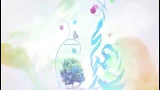 نماهنگ یا محمد(ص) با صدای حامد محضرنیا - iCinemaa.com