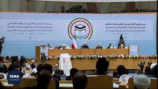 سخنرانی روحانی در سیوسومین کنفرانس وحدت اسلامی