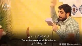 جونم فدای پیغمبر - سید مجید بنى فاطمه | English Urdu Arabic Subtitles