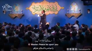 سلام سید السادات - محمود کریمی | English Urdu Arabic Subtitles